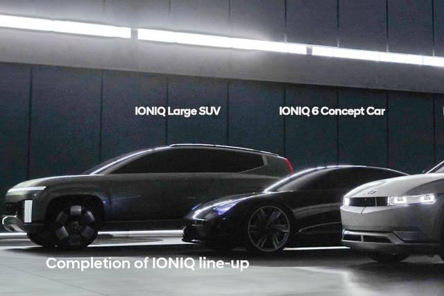 """Hyundai Ioniq 6 e 7: un primo """"stuzzichino"""""""